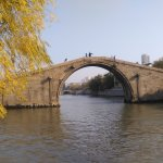 Photo of Suzhou Ancient Grand Canal