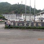 Photo of Furong Hotel Yueqing
