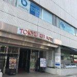 Photo of Kobe Sannomiya Tokyu REI Hotel