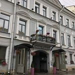 Photo de Pushka Inn Hotel