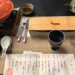 Foto de Kasenkyo Izutsuya