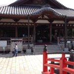 Takasakibyakue Daikannon Photo