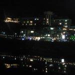Photo of Iwakuni Kokusai Kanko Hotel