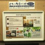 Photo of Super Hotel Okinawa Nago