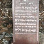Archaeological Park sign board