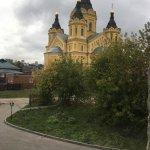 Photo of Nikitin Hotel