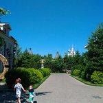 Photo of Art Hotel Nikolaevskiy Posad