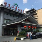 Photo of Green Lotus Hotel