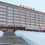 Foto de Russia Congress Hotel