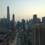 Photo of The Eton Hotel Shanghai