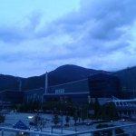 Photo of BEXCO (Busan Exhibition & Convention Center)