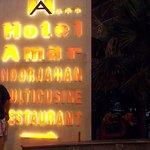 Backlit signage.
