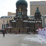 Photo of Sophia Square