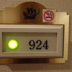Foto de The Hotel Nagasaki BW Premier Collection