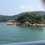View from ferry near Yun Shu Wan pier