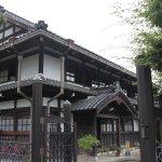Foto de Takayama Municipal Government Memorial Hall