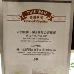 Photo of Tsui Wah Restaurant