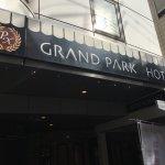 Foto de Grand Park Hotel Panex Tokyo