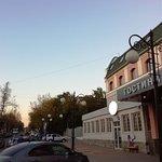 Photo of Park Hotel Kaluga