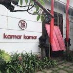 Foto van Kamar Kamar Rumah Tamu
