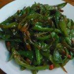 صورة فوتوغرافية لـ Mr. Cheng's Restaurant