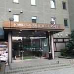 Photo de Aomori Green Park Hotel Annex