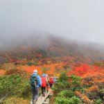 Photo of Nasudake, chausudake Mountain