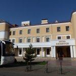 Hotel Registon Foto