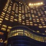 Foto de Altira Hotel