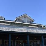 Front of Historic Inn