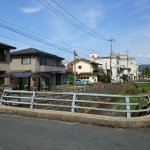 Foto van Shirakabe Dozogun Akagawara