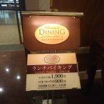 Photo de Jozankei View Hotel