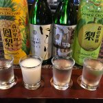 Sake Shot Set