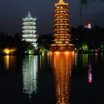 Photo de Guilin Two Rivers and Four Lakes Resort