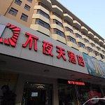 Buyetian Hotel