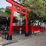 Chiyobo Inari Shrine의 사진