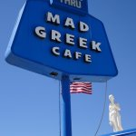 Photo of The Mad Greek