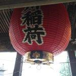 Photo of Toyokawa Inari