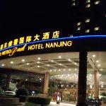 Photo of Grand Metropark Hotel Nanjing