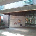 Foto de Kurume Washington Hotel Plaza