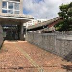 永井隆記念館。