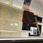 永井隆記念館の展示物。