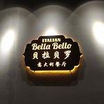 Bellabello Italian Restaurant