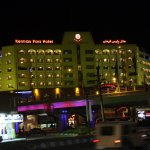 Photo of Kerman Pars Hotel