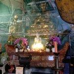 Photo of Taizhou Guoqing Temple