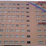 Photo de Hotel Az Kumamoto Arao