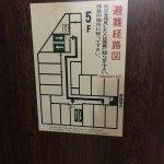 Photo of Hotel Kiyoshi Nagoya
