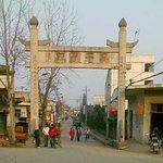Wuwang Ruins