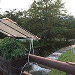 Photo of Hotel Hakuba