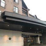 Photo de Asahidake Onsen Hotel Bear Monte